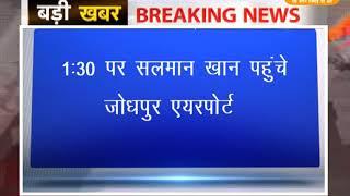 DPK NEWS - सलमान खान की अपील पर कल होगी सुनवाई