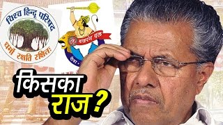 किसका राज | Who really is in Power at Madhya Pradesh | Ashok Wankhede | India Matters