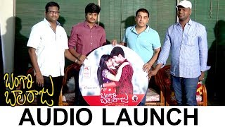 Bangari Balaraju Movie Audio Launch By Dil Raju - Bhavani HD Movies