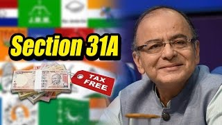 Section 13A in The Income Tax Act, 1995 | Narendra Modi Supports Corruption