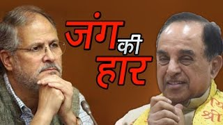 जंग की हार | Why Najeeb Jung Quit? | Ashok Wankhede | Whistleblower News India