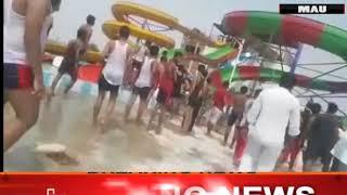 मऊ: मौत का पार्क , BJP सरकार के मंत्री ने किया उद्घाटन
