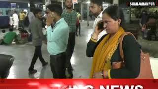 UP: महिला रेलकर्मी के साथ टीटीई ने ट्रेन के अन्दर की छेड़छाड़