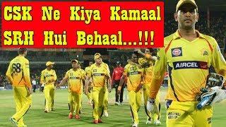 Chennai Super Kings Ne Kiya Kamaal
