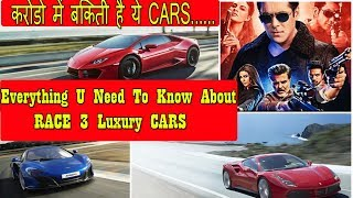 Everything You Need To Know About Salman Khan's RACE 3 Luxury Cars And Their Price Money