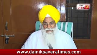 Establishment of Sikh Censor Board by Akal Takht Sahib
