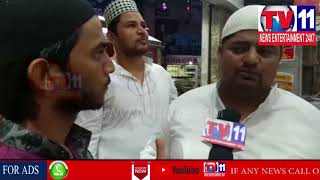 LIMRA FOOD COURT GIVES SPECIAL OFFERS FOR RAMZAN IN TOLICHOWKI | Tv11 News | 22-05-2018