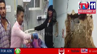 7 YEARS BOY DIED AS WALL COLLAPSE UNDER TAPPACHABUTRA PS LIMITS   Tv11 News   22-05-18