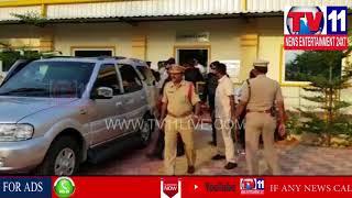 AP CM CHANDRABABU REACHED TO VISHAKA FOR DHARMA PORATA DEEKSHA | Tv11 News | 22-05-18