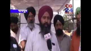 Sikh Dharana 20 12 13 Raipur by cg 24 news