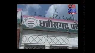 Bavaal Congress Bhavan Raipur 16-3-14 CG 24 News
