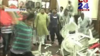Dhamal Congress Bhavan Raipur