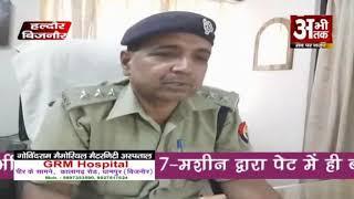 मुठभेढ़ के बाद शराब तस्कर गिरफ्तार