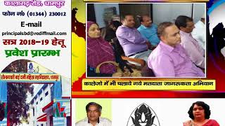 NEWS ABHITAK  HEADLINES 12.05.2018