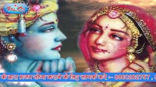तेरी गलियों का हूँ आशिक़ तू एक नगीना है !! Madna Pagai ji Rohini Delhi  !! Popular Bhajan