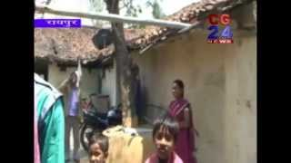 cg24 news 24-6-2014