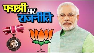 पद्मश्री पर राजनीति | Padma Shri Controversy | अशोक वानखेड़े | व्हिस्टलब्लोवर न्यूज़ इंडिया