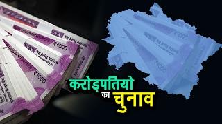 करोड़पतियो का चुनाव | उत्तराखंड चुनाव २०१७ | अशोक वानखेड़े | व्हिसिलब्लोअर न्यूज़ इंडिया