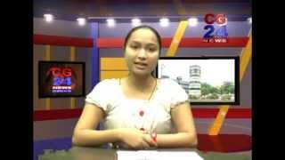 cg24news 8-11-2014