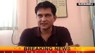 रायबरेली: NTPC से दो करोड़ की चोरी का पुलिस ने किया खुलासा