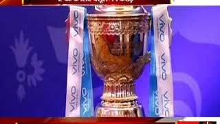 मुंबई - 2 घंटे के लिए वसूलेंगे 1 करोड़  - tv24