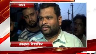 मोहाली - घर में लगी भयंकर आग  - tv24