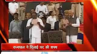 कर्नाटक: कुमारस्वामी बने मुख्यमंत्री, जी. परमेश्वर ने ली उप-मुख्यमंत्री पद की शपथ