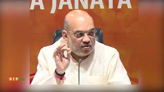 16850 गांवों में घर-घर सरकार की 7 योजनाओं का लाभ पहुंचाया गया : श्री अमित शाह
