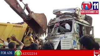 TWO LORRIES COLLIDE IN KISTAPUR , 1 DIED 1 INJURED | Tv11 News | 23-05-2018