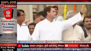 CBN with Rahul Gandhi at Karnataka CM oath ceremony  // HINDU TV //