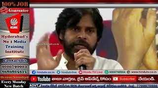 Pawan Kalyan warns to CBN on uddanam kidney patients issue // HINDU TV //
