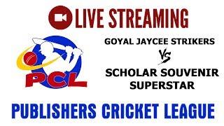 PCL LIVE : Rachna sagar vs Bharti Inspiration    Goyal Jaycee Strikers vs Scholar Souvenir Superstar
