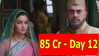Raazi Movie Collection Day 12 I Set To Cross 100 Crores By Third Weekend