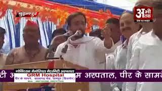 नूरपुर पहुंचे रालोद उपाध्यक्ष जयंत चौधरी
