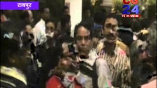 Amrita Rao Film Actress Misbehave