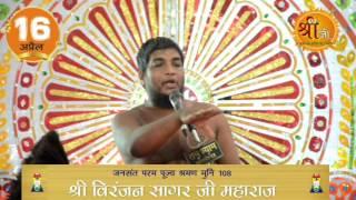 मंगल प्रवचन - श्रमण मुनि श्री 108 विरंजन सागर जी (पंचकल्याणक महोत्सव सेसई ) @ 16 अप्रैल 2017