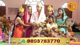 Prabhu Bhakti (Siddhchakra Mhamandal Vidhan)