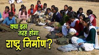 क्या इस तरह होगा राष्ट्र निर्माण   नविन भाटिया   व्हिसिलब्लोवर न्यूज़ इंडिया