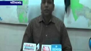 cg24news shahido ka apman 16 4 2015 F