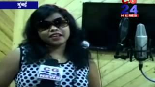 Mamta Rawat New Bhojpuri Album Song Recording Mumbai
