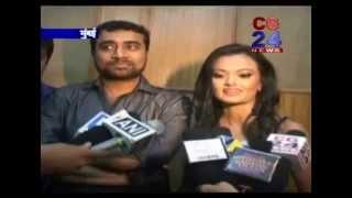 vyavastha movie cg24news