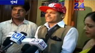 Dream City Mumbai -- CG 24 News Mumbai
