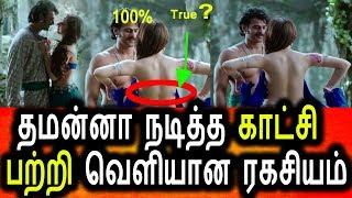 தமன்னா நடித்த அரை நிர்வாண காட்சி உண்மையா? மீண்டும் வெடித்த சர்ச்சை|Bagubali Movie Thamannah Scene