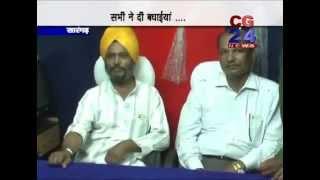 CG 24 News Channel Sarangarh Off Opening
