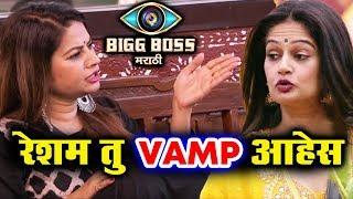 Megha Dhade CALLS Resham Tipnis VAMP   Bigg Boss Marathi