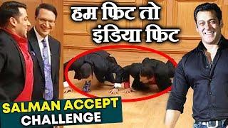Salman Khan Accepts Virat Kohli's 'Fitness Challenge' | #HumFitToIndiaFit Challenge
