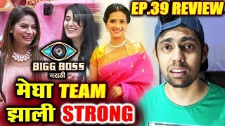 Megha Team Gets STRONGER Because Of Sharmishtha's Entry | Bigg Boss Marathi | Ep.39 Review