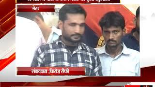 मेरठ - अन्तर्राज्य चोरों के एक गिरोह का हुआ खुलासा - tv24
