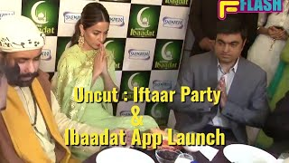 Uncut: Hina Khan Celebrating Iftaar Party 2018 After Roza & Ibaadat App Launch