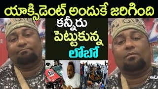 Anchor Lobo Emotional About his Warangal CAR Incident | Patas Lobo CAR | Top Telugu TV